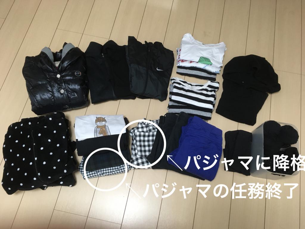 f:id:haru501227:20170206155529j:plain