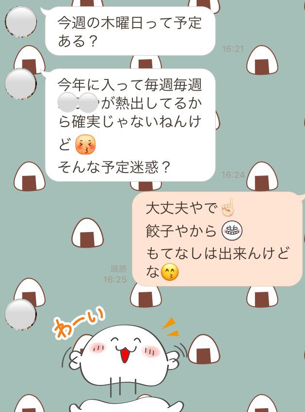 f:id:haru501227:20170222164619j:plain