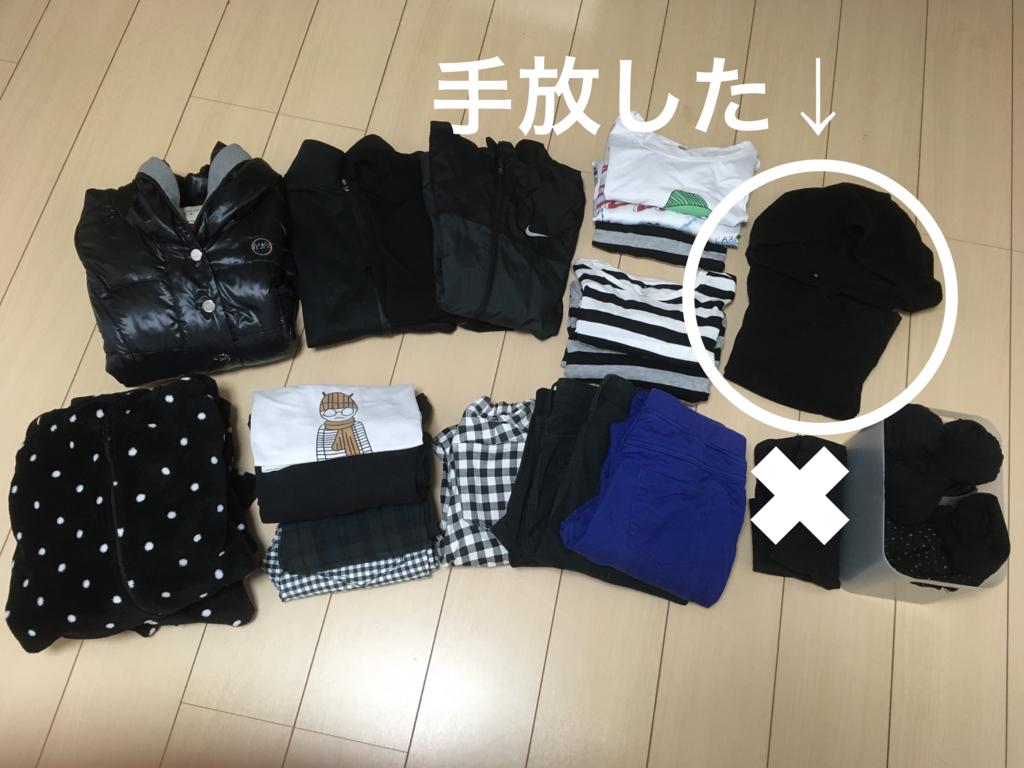 f:id:haru501227:20170226095950j:plain