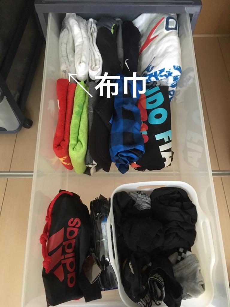 f:id:haru501227:20170305161719j:plain