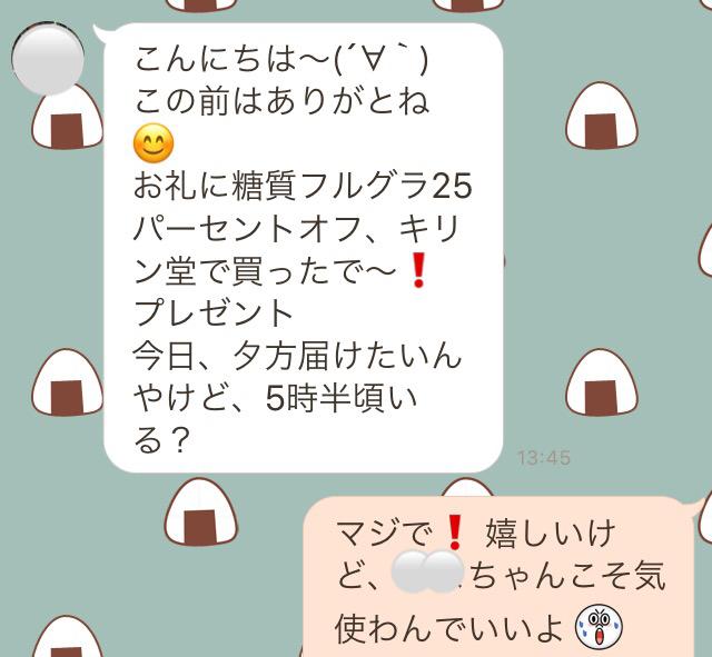 f:id:haru501227:20170306123933j:plain