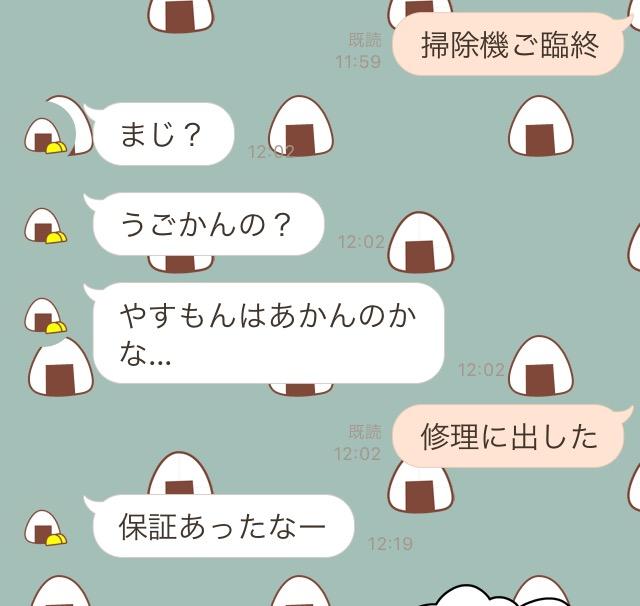 f:id:haru501227:20170308084655p:plain