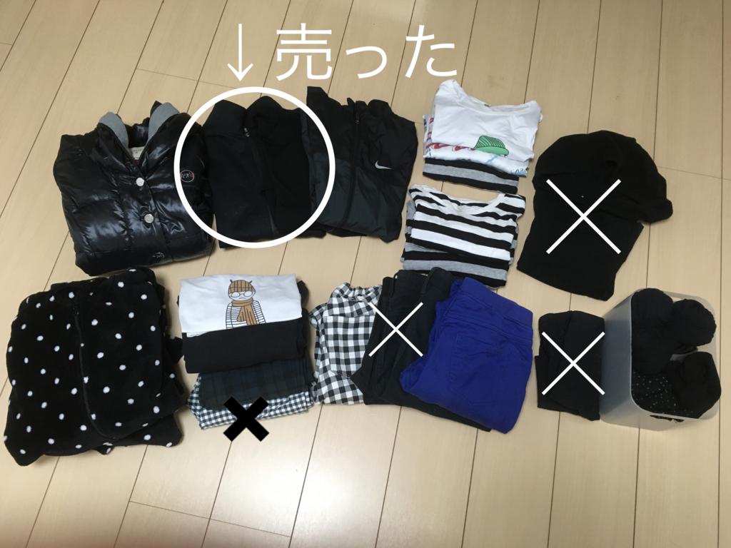 f:id:haru501227:20170403133428j:plain