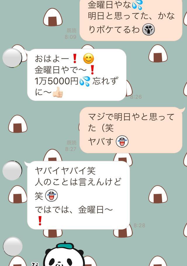 f:id:haru501227:20170405174857j:plain