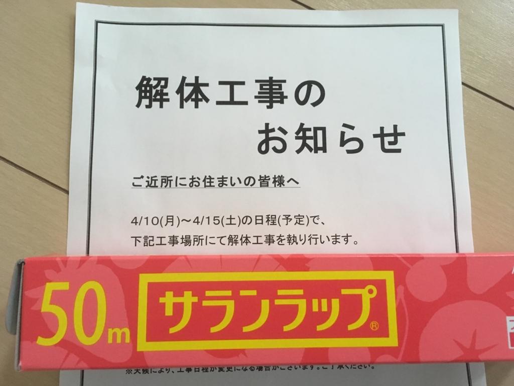 f:id:haru501227:20170411121657j:plain