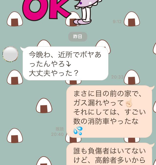 f:id:haru501227:20170426105006j:plain