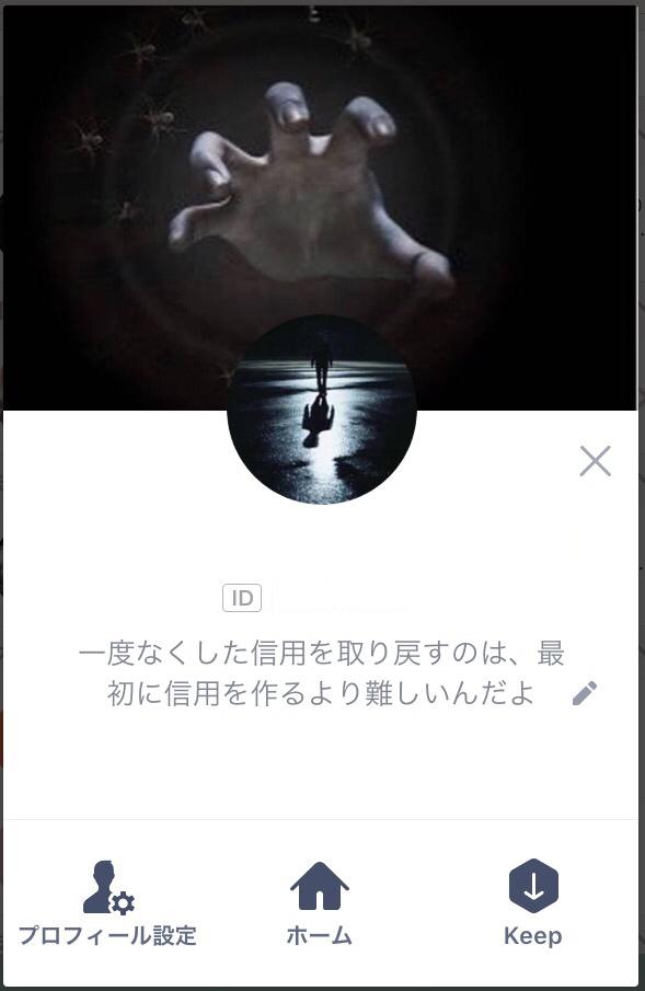 f:id:haru501227:20170503065525j:plain