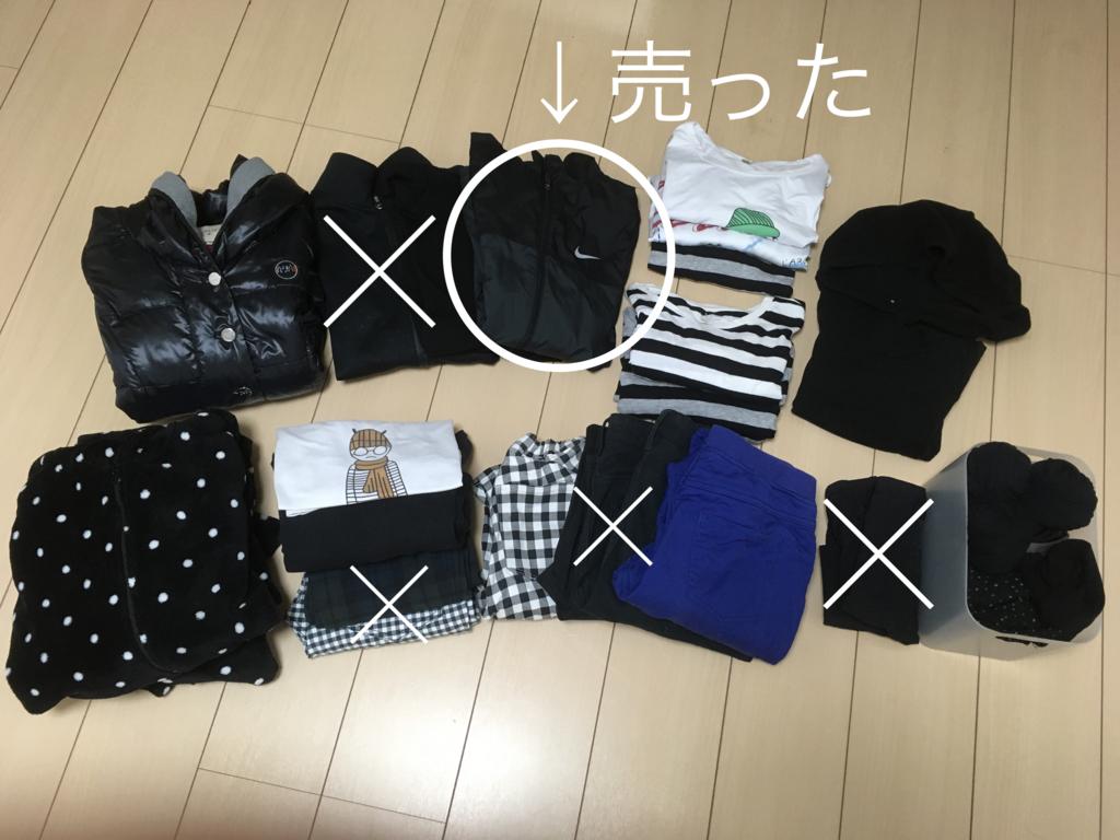 f:id:haru501227:20170505114247j:plain