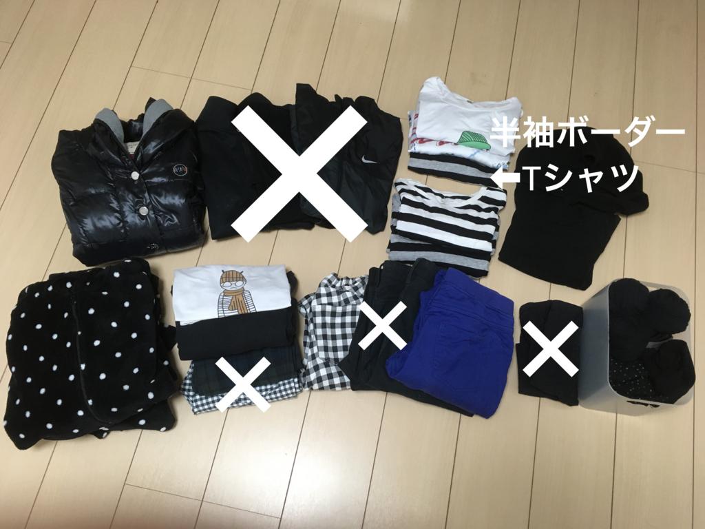 f:id:haru501227:20170514171857j:plain