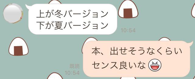 f:id:haru501227:20170524162526j:plain