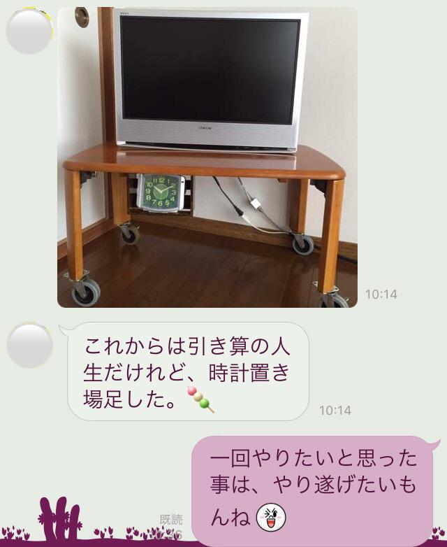f:id:haru501227:20170602102036j:plain