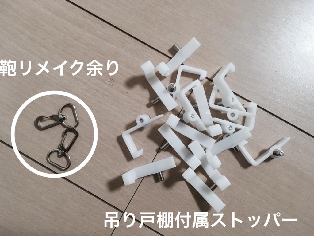 f:id:haru501227:20170629165948j:plain