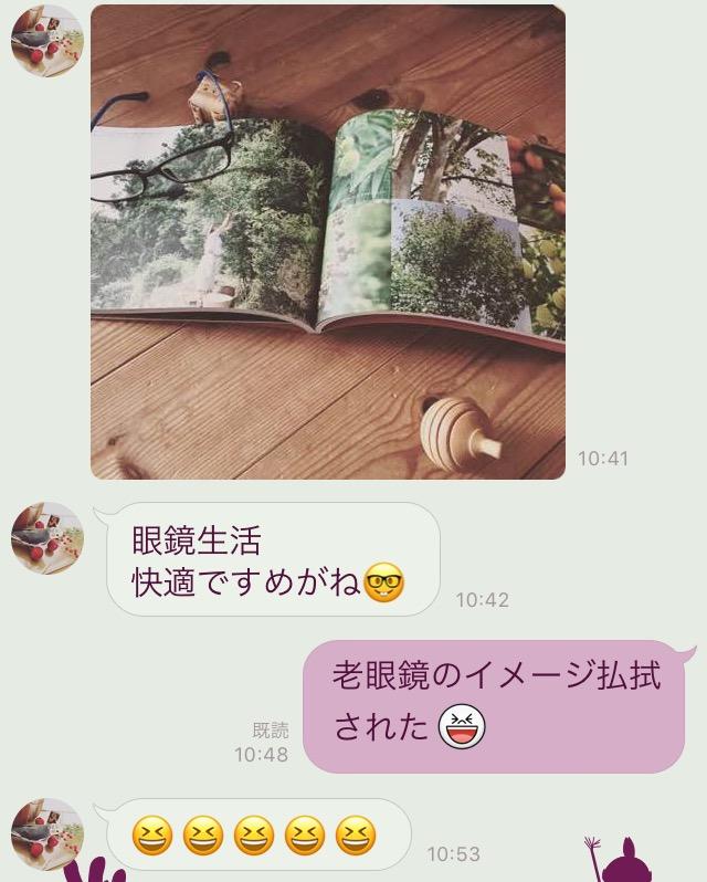 f:id:haru501227:20170702165523p:plain