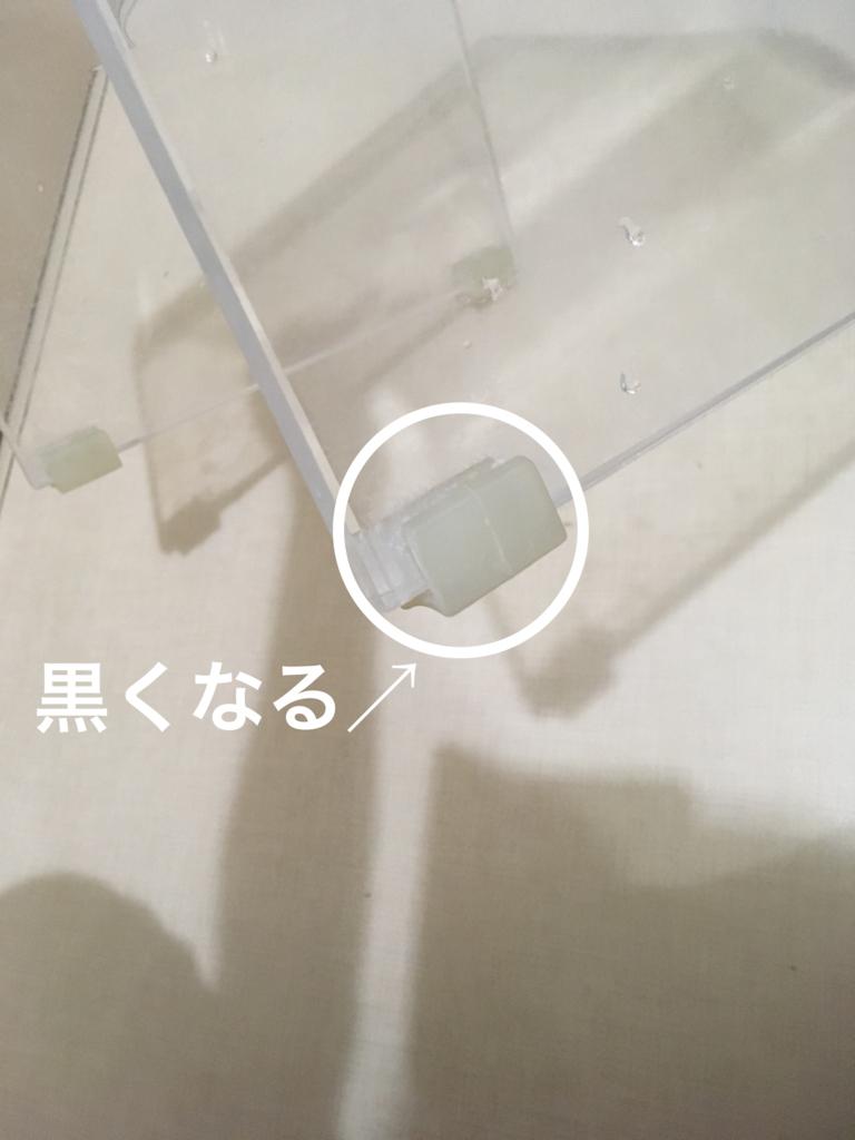 f:id:haru501227:20170731133231j:plain