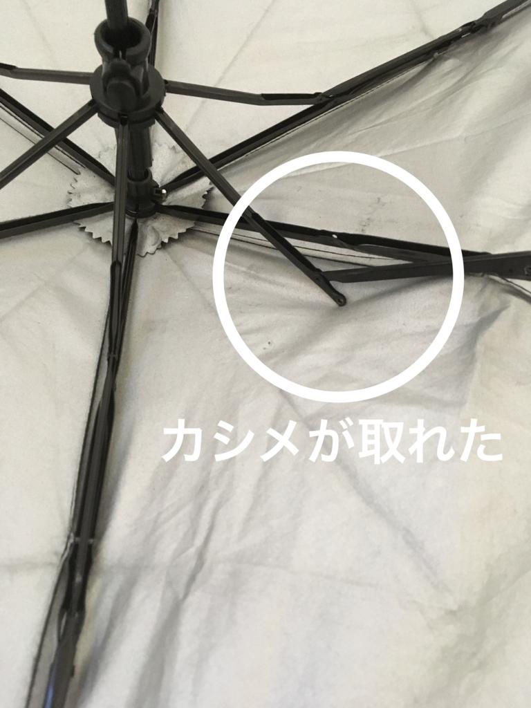 f:id:haru501227:20170812214131j:plain