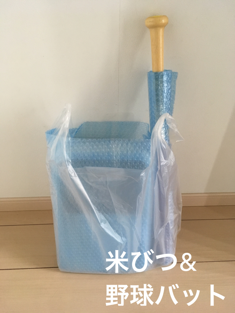 f:id:haru501227:20170821180522j:plain
