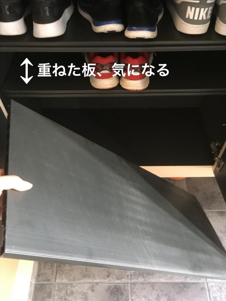 f:id:haru501227:20170831131224j:plain