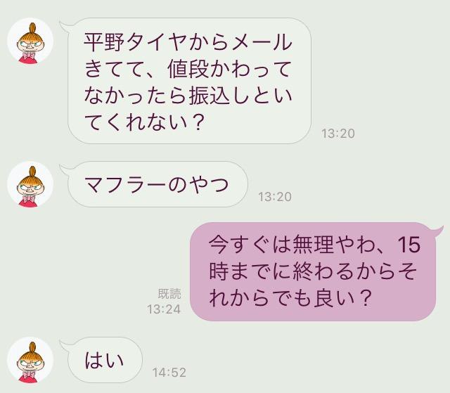 f:id:haru501227:20170921185652p:plain