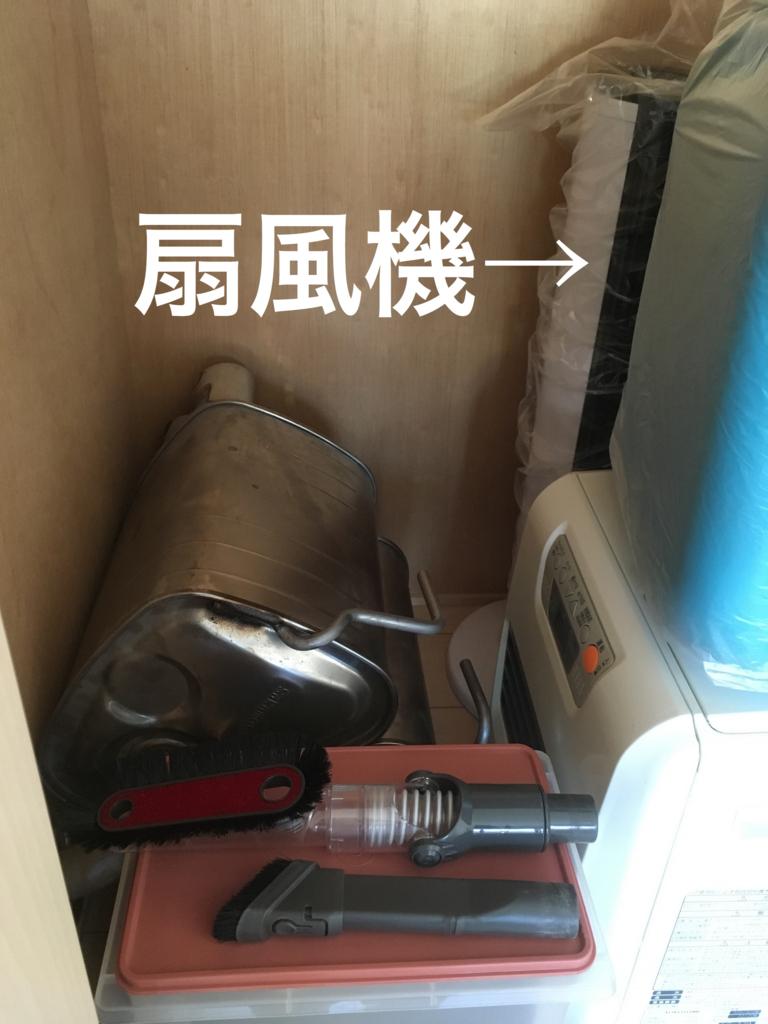 f:id:haru501227:20171002210107j:plain