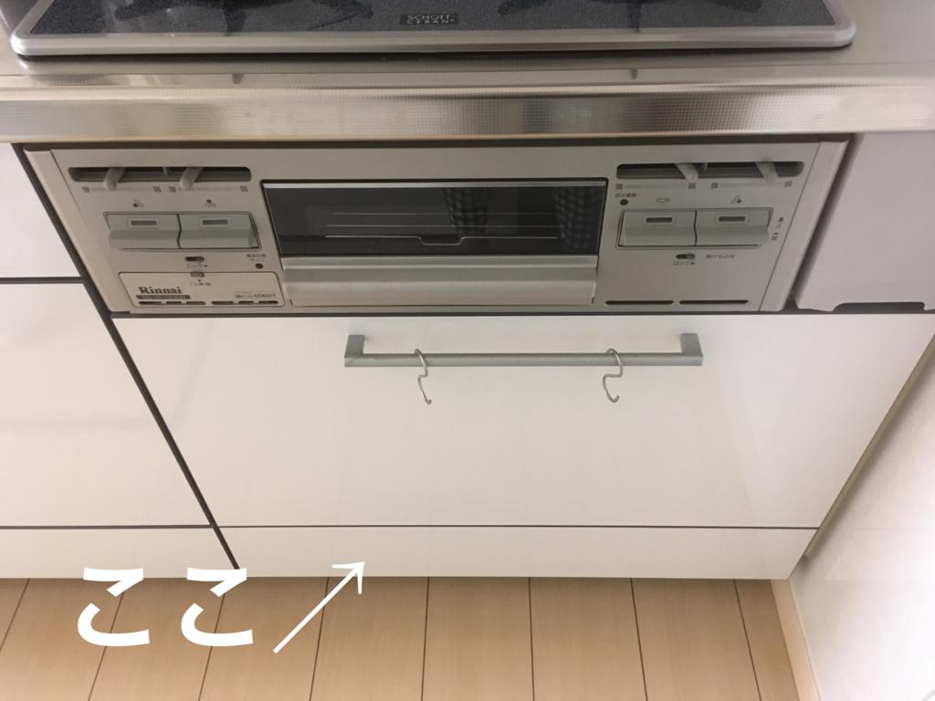 f:id:haru501227:20171013215052j:plain