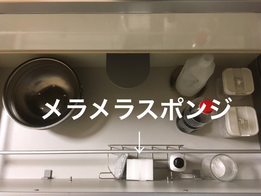f:id:haru501227:20171014204641j:plain