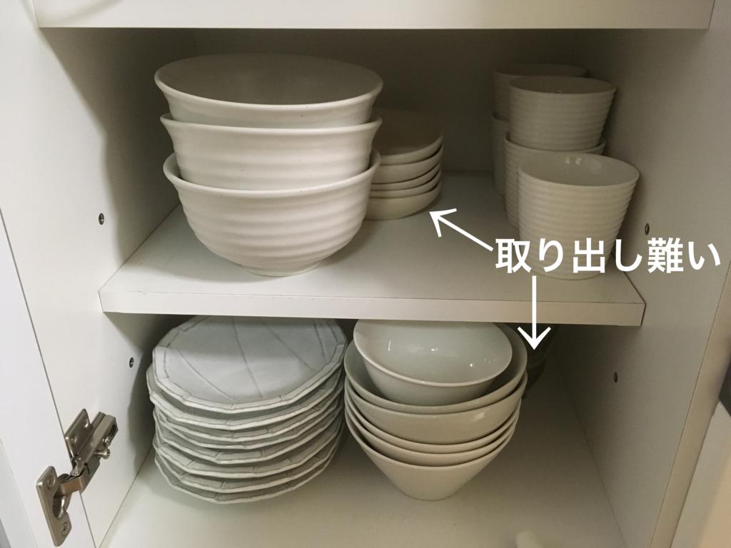 f:id:haru501227:20171015214913j:plain