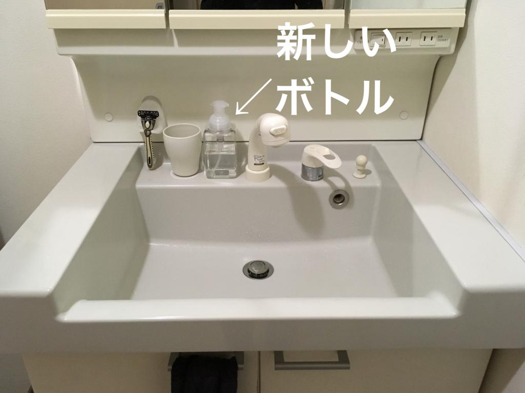 f:id:haru501227:20171121221224j:plain