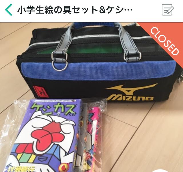 f:id:haru501227:20171128212608j:plain