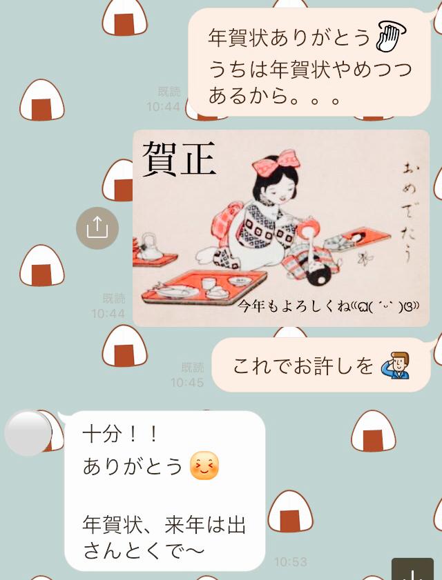 f:id:haru501227:20180101222708j:plain