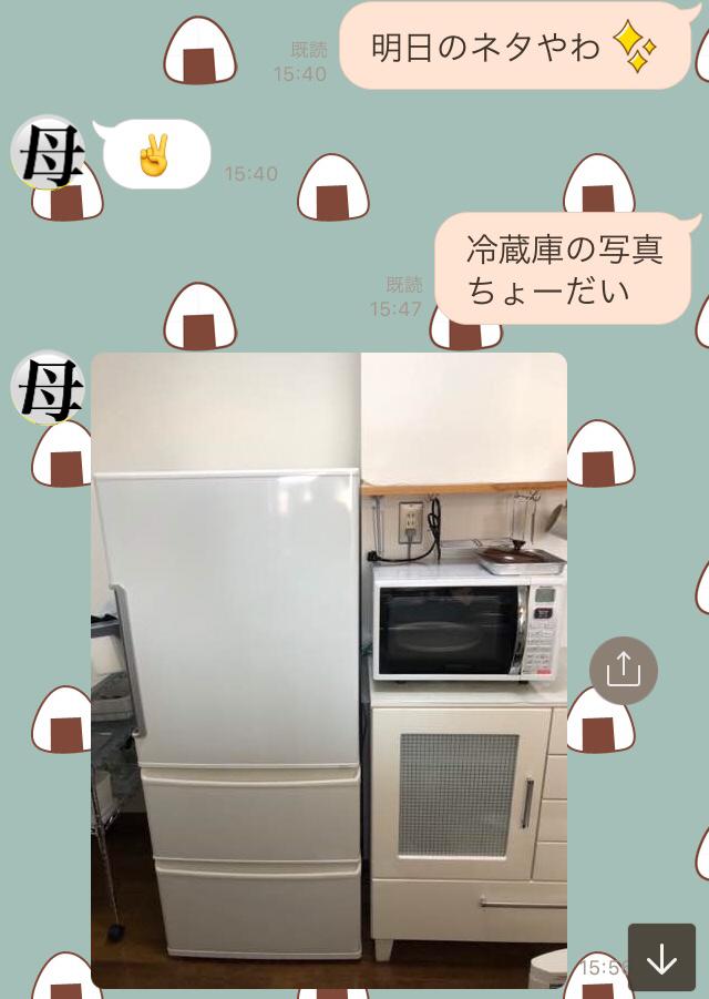 f:id:haru501227:20180119230057j:plain