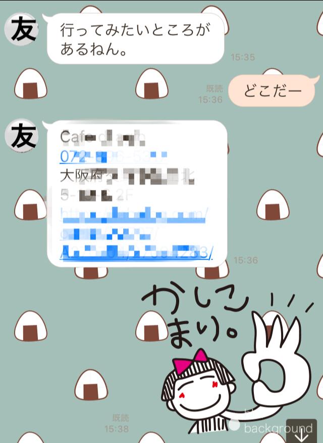 f:id:haru501227:20180201225410j:plain