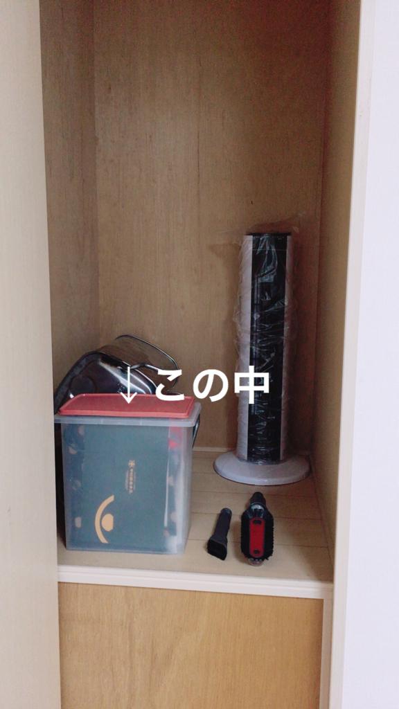 f:id:haru501227:20180212220232j:plain