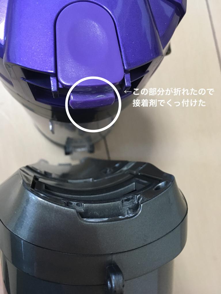 f:id:haru501227:20180304215749j:plain