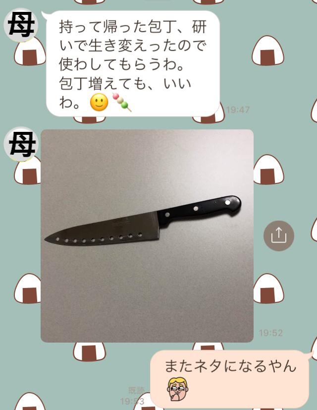 f:id:haru501227:20180309220536j:plain