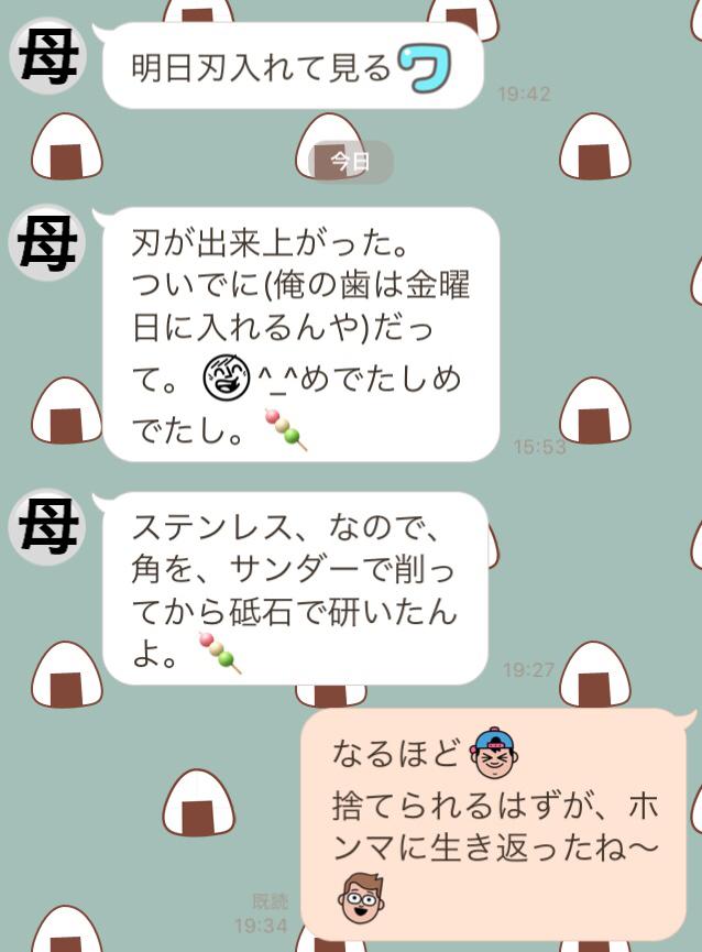 f:id:haru501227:20180311222054j:plain
