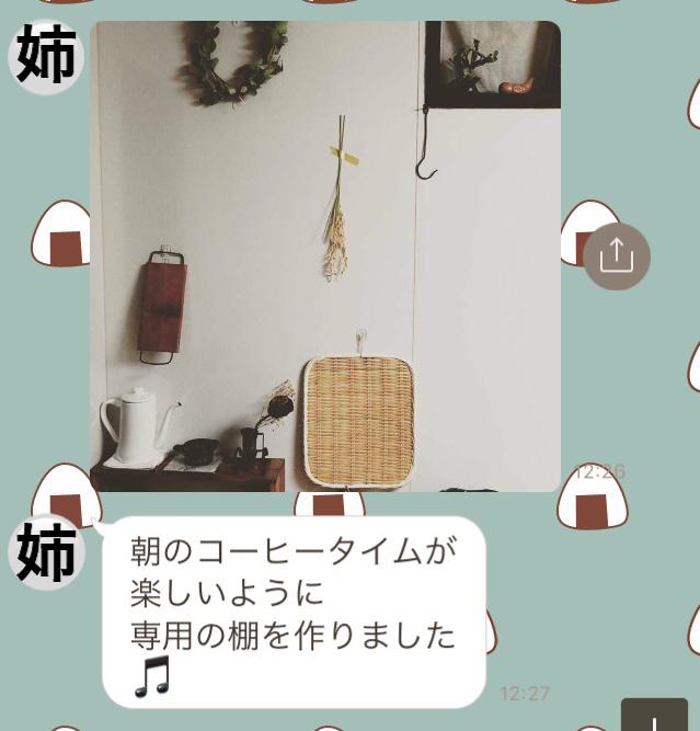 f:id:haru501227:20180314222800j:plain