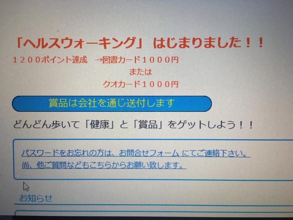 f:id:haru501227:20180428223551j:plain