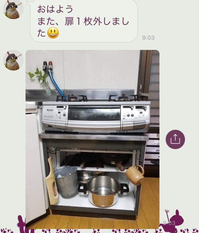 f:id:haru501227:20180514234037j:plain