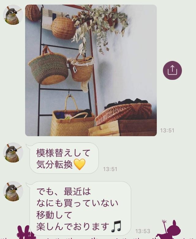 f:id:haru501227:20180524222022j:plain