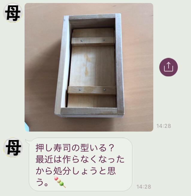 f:id:haru501227:20180613211833j:plain