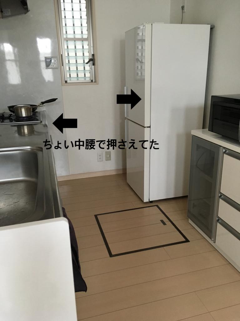f:id:haru501227:20180618201227j:plain