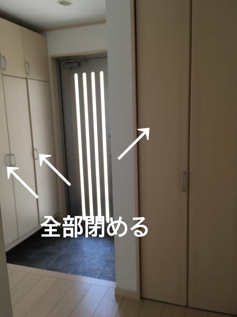 f:id:haru501227:20180629231638j:plain