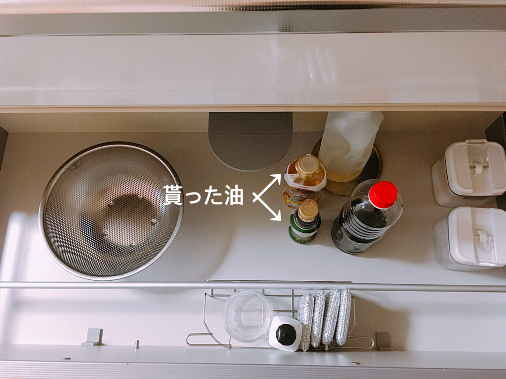 f:id:haru501227:20180701213614j:plain