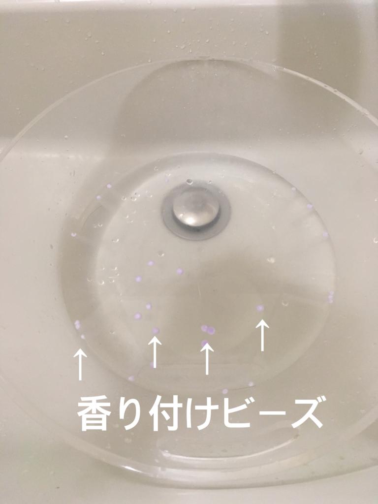 f:id:haru501227:20180712224719j:plain