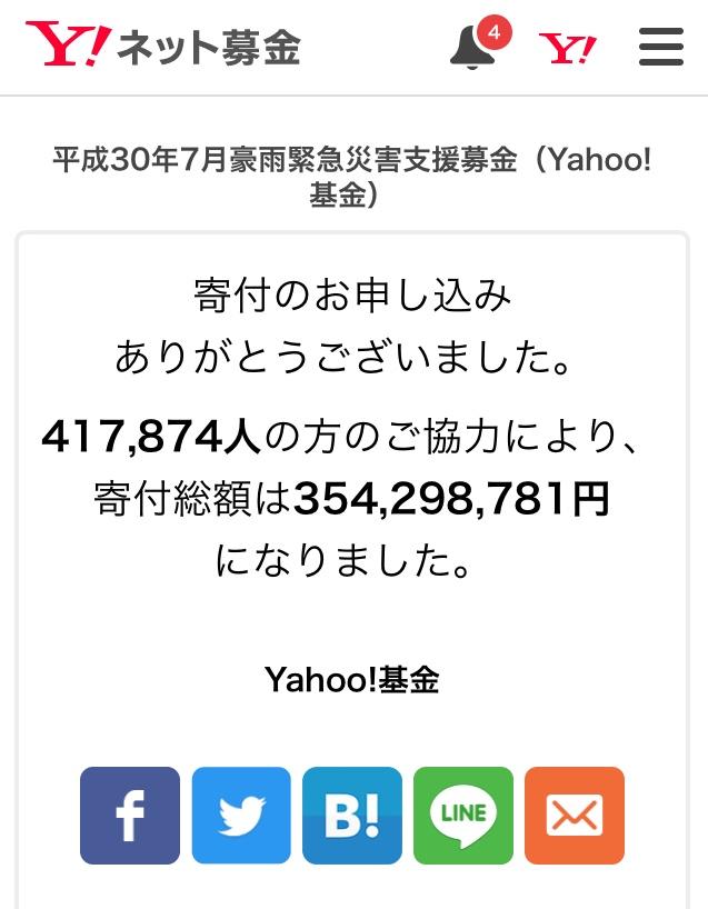 f:id:haru501227:20180714232508j:plain