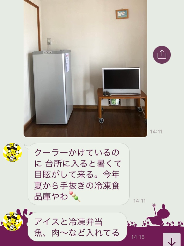 f:id:haru501227:20180727230542j:plain