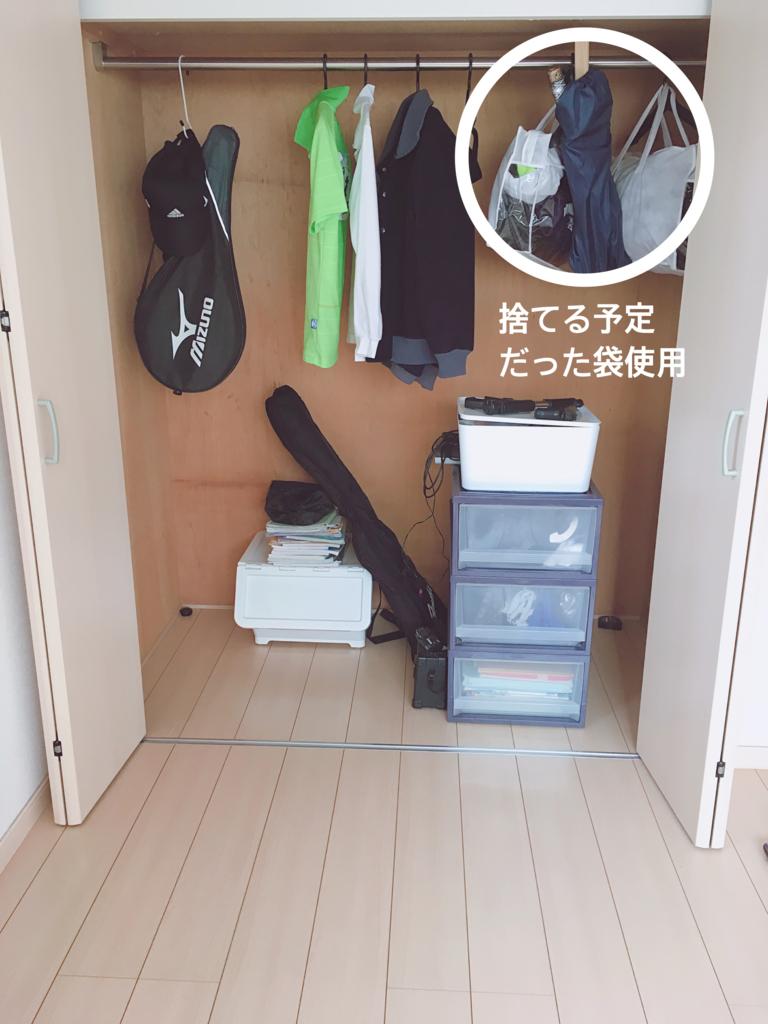 f:id:haru501227:20180808224925j:plain