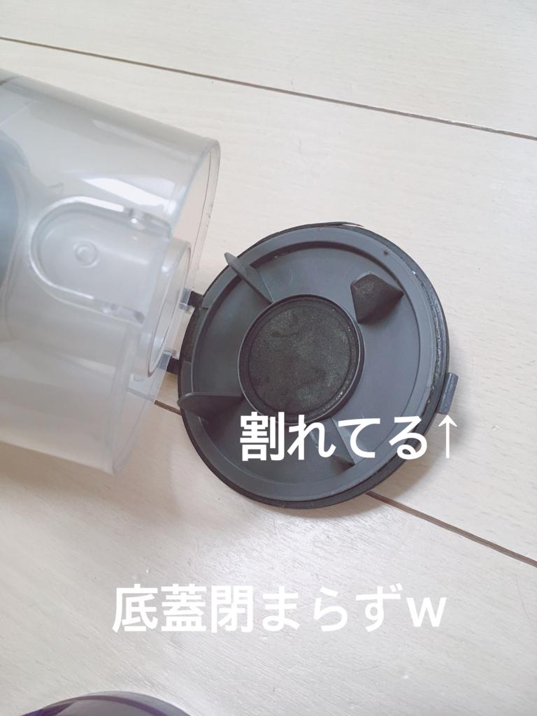 f:id:haru501227:20180811235645j:plain