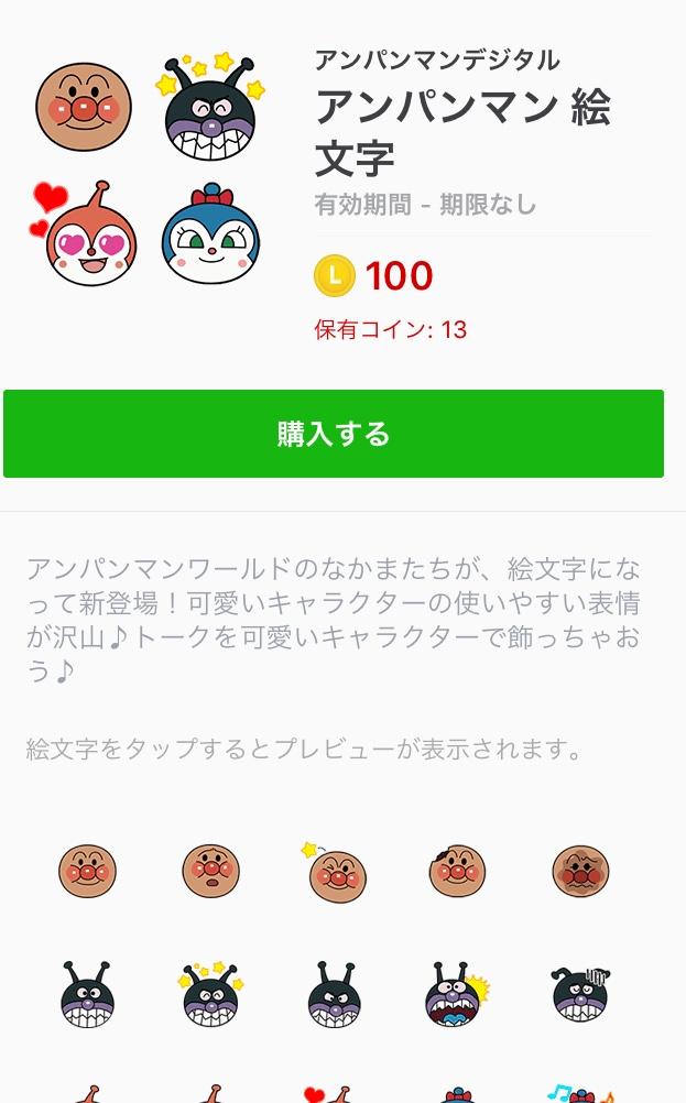 f:id:haru501227:20180814232353j:plain