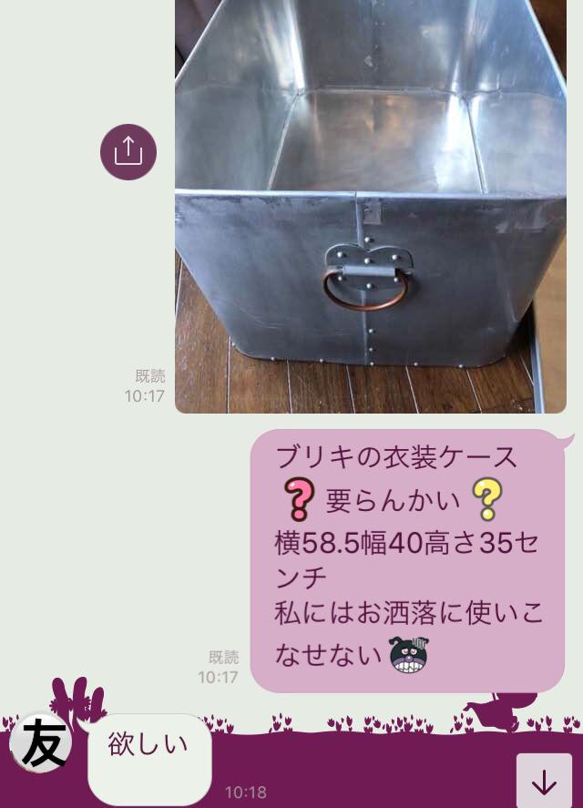 f:id:haru501227:20180821215151j:plain